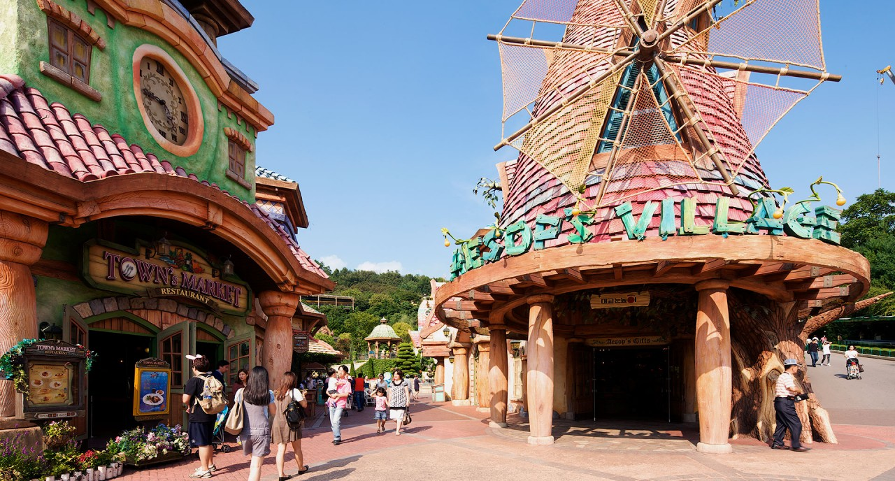 Photo of Everland Theme Park