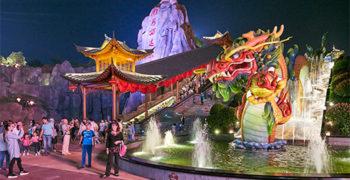 Wanda Nanchang Outdoor Theme Park
